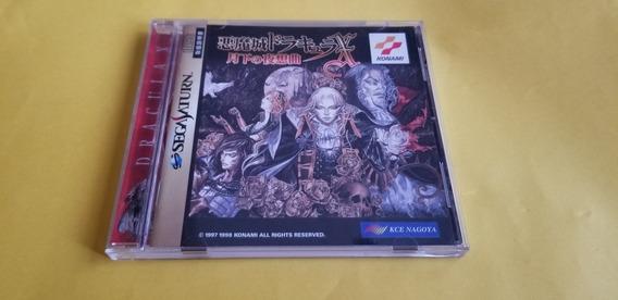 Castlevania Original Sega Saturn Japonês. Excelente Estado.