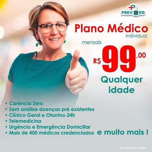 Previmed Assistência Médica Pré-hospitalar