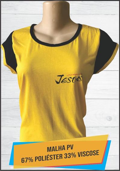 Camiseta Unissex - Jesus, É Possível Conhece-lo...g- Padrão