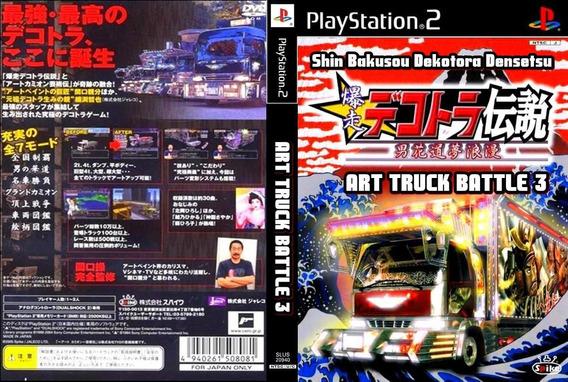 Art Truck Battle 3 - Playstation 2 - Ps2 -