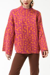 Sweater Groove Naranja Las Pepas