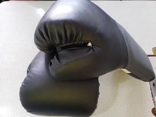 Guantes De Box Kick Boxing Poliuretano 14 Oz