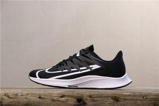 Nike Zoom Fly 2019 Deportes y Fitness en Mercado Libre Perú