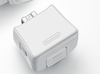 Excelente Wii Motion Plus Color Blanco Original Wii Y Wii U
