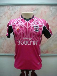 Camisa Futebol Chainat Hornbill Tailandia Jogo 2521