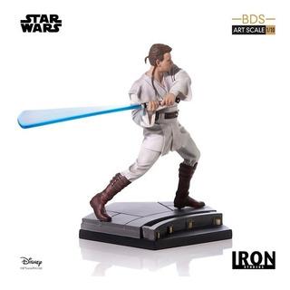 Obi Wan Kenobi 1/10 Iron Studios