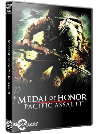 Medal Of Honor Pacific Assault - Pc Dvd - Frete 8 Reais