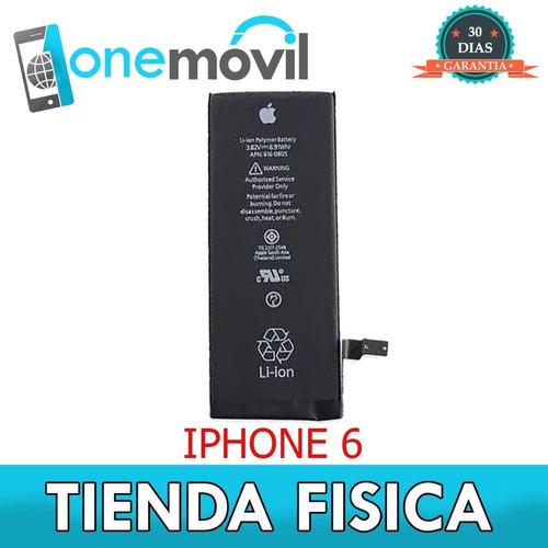 Bateria iPhone 6 Garantizada Somos Tienda Fisica