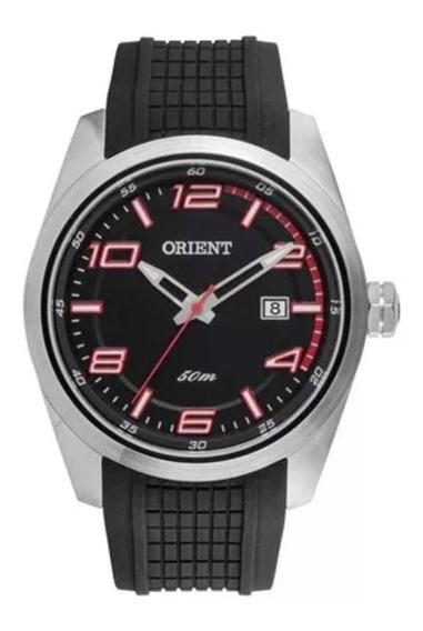 Relógio Orient Masculino Prata Mbsp1020 Pvpx Calendário