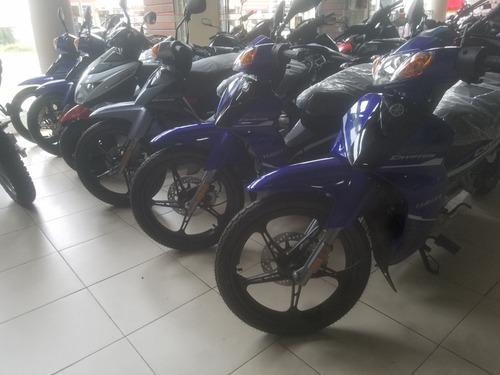 Yamaha Crypton      Yamaha   Cosentino Motos-one