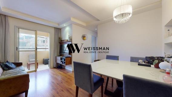 Apartamento - Sacoma - Ref: 5569 - V-5569