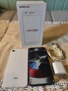 Celular Lenovo Zuk Z2 Branco - 64gb + 4gb Ram