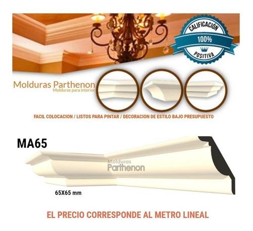 Parthenon Molduras Para Interior Ma65 La Mejor Marca/calidad