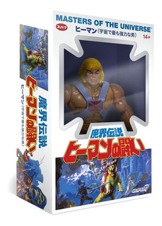 Masters Of The Universe He-man Vintage Japan He-man Super7