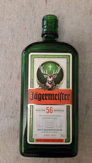 Botella De Licor Vacia Jagermeister De 700 Ml