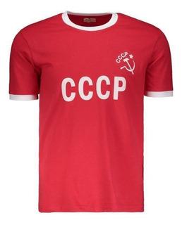 Camisa Retrô União Soviética 1970