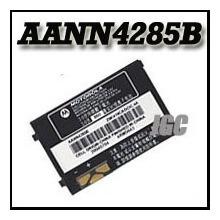 Bateria Original Motorola Aann4285b Celulares V220 185 C650
