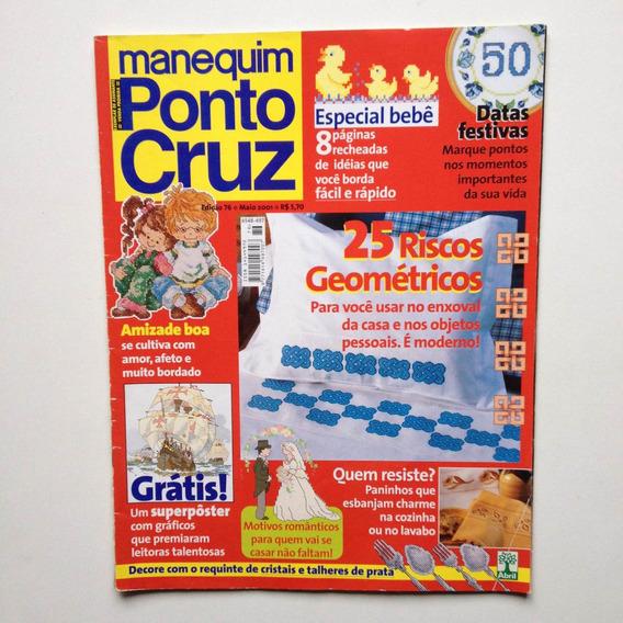 Revista Manequim Ponto Cruz Toalhas De Banho Quadros B165