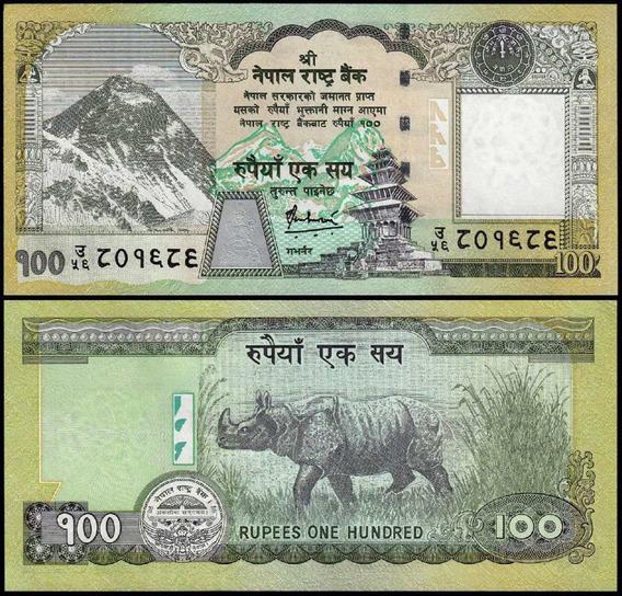 Nepal P-64b Fe 100 Rupees 2008 * C O L *