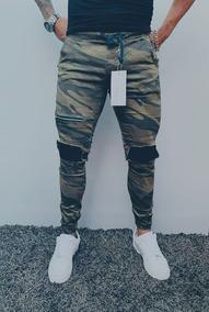 Jogger Skinny Camuflaje Con Parche