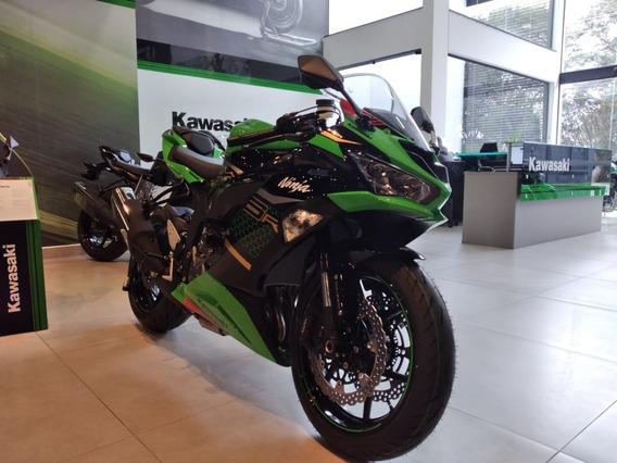 Kawasaki Ninja Zx-6r 636cc Verde 0km - 2020/2020