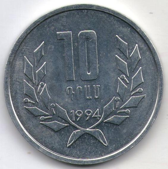 Armenia Moneda 10 Dram 1994 Km#58 - Argentvs