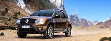 Nueva Renault Duster 2.0 4x4 Dakar Ofertacontadoya$432000-ml