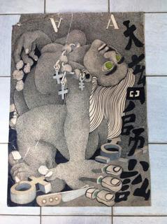 Desenho A Bico De Pena, 96x66, Arthur Cantalice P Restauro