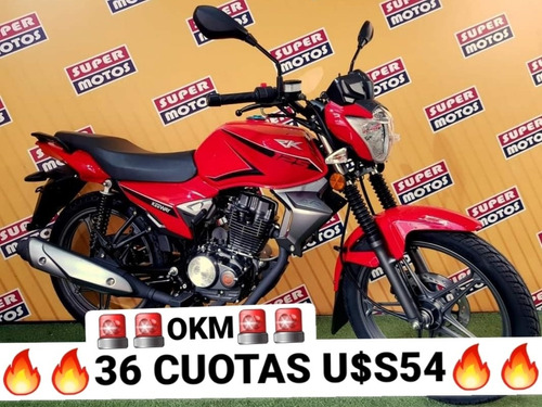 Keeway Rk 125 Financiacion 100% Tomamos Tu Moto Usada !!
