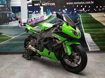 Kawasaki Zx 6r 2012/2012