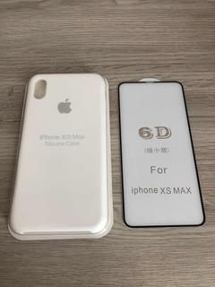 Capa Cor Branca + Película 5d De Vidro iPhone Xs Max