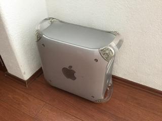 Computadora Power Mac G4