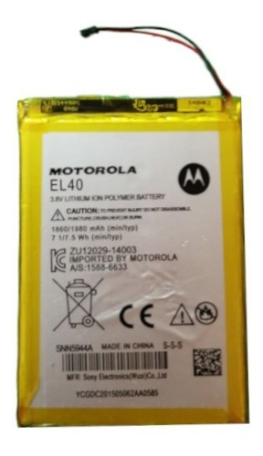 Bateria Celular Motorola E El40 1980 Mah 100% Nueva