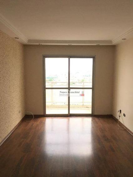 Ipiranga - Zs/sp - Cobertura 3 Dormitórios, 1 Suíte, 4 Vagas , 155m² - R$ 1.300.000,00- Venda- R$ 3.000,00 Locação - Co0042