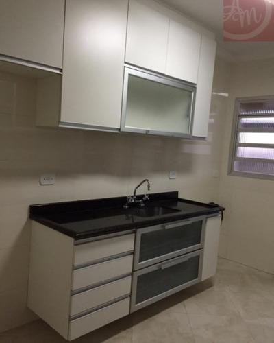 Imagem 1 de 10 de Apartamentos - Residencial - Condomínio Porto Rico              - 409