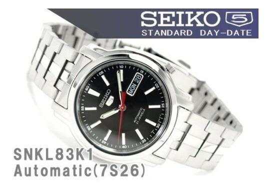 Relógio Seiko 5 Militar / Automático Pulseira Aço Snkl 83k1