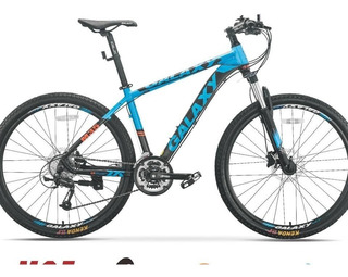 Bicicleta Mtb 27,5 Galaxy (bloqueo Suspension)