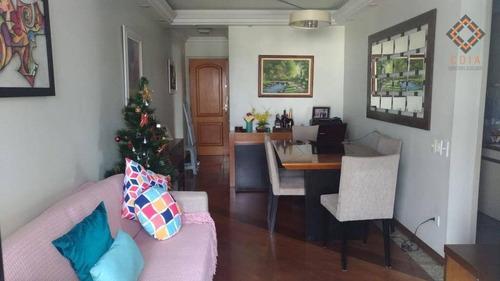 Apartamento Para Compra Com 2 Quartos, 1 Suite E 1 Vaga Localizado Na Lapa - Ap52377