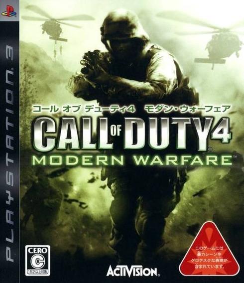 Call Of Duty 4 Modern Warfare Jap Top! Loja Física!