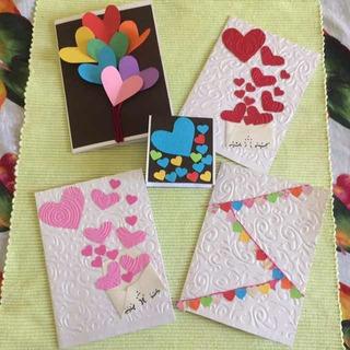 Tarjetas Para San Valentín, Cumpleaños, Aniversario