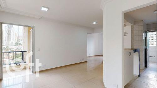 Imagem 1 de 30 de Apartamento Padrão Em São Paulo - Sp - Ap0181_rncr