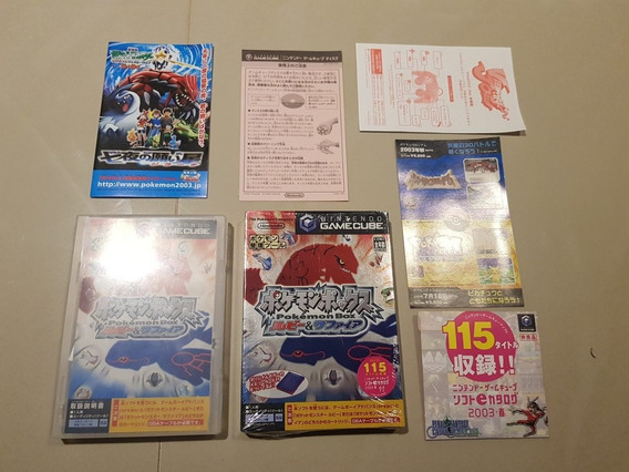 Pokemon Box Nintendo Game Cube Original Japones Raro
