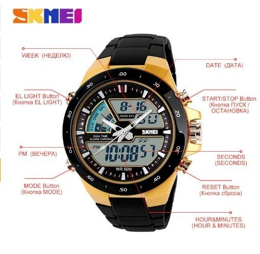 Relógio Skmei 1016
