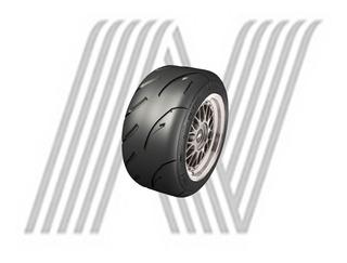 Neumatico Nankang Ar-1 - 205/45 R16 Track Day - Mc