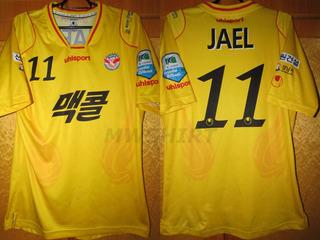 ¡ Seongnam Ilhwa, Jael #11, 2012/2013, De Jogo !