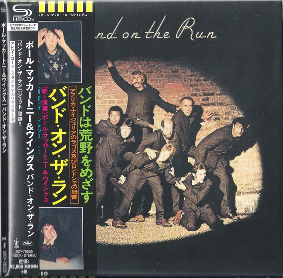 Paul Mccartney And Wings - Band On The Run ( Shm-cd, 2017 )