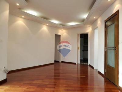 Apartamento Maravilhoso De Alto Padrão Em Mogi Das Cruzes. - Ap0209