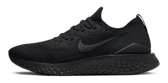Nike Grün