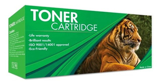 Toner Compatible Hp 105a Sin Chip
