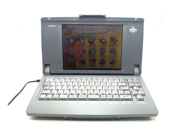 Processador Texto Wapuru Rupo Toshiba Funcionando Relíquia